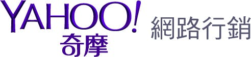 yahoo網路行銷logo for inside