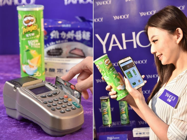 yahoo mobile payment